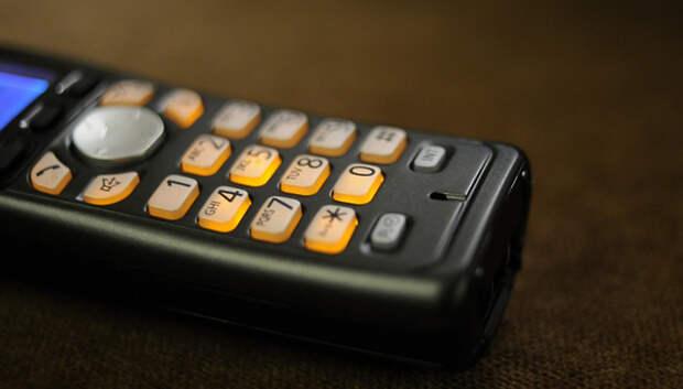 Почти 200 звонков поступило на линию психологической поддержки в Подмосковье