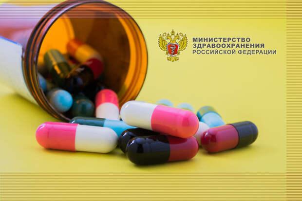 Минздрав РФ исключил из госреестра девять лекарств, среди которых «Неотигазон»