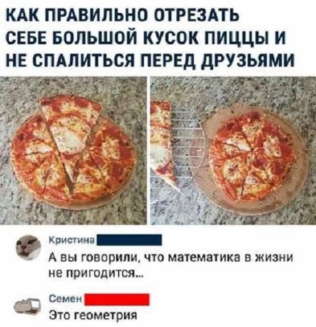 Смешные комментарии из соцсетей (17 фото)