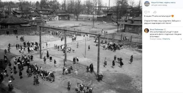 Ретро-фото: школьный двор на Михалковской образца 1940-х