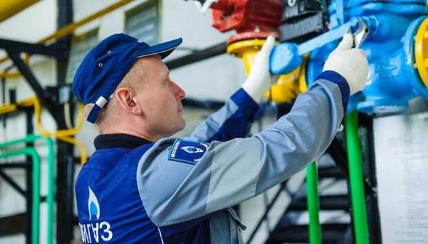 10 тыс жителей Подмосковья посетили встречи по программе газификации с начала 2019 года