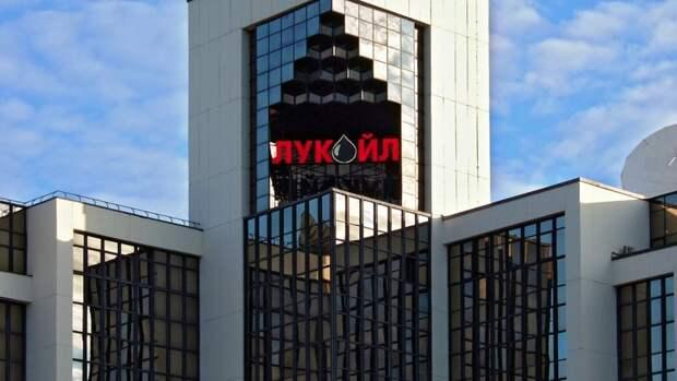 В1,8 раза выросла чистая прибыль ЛУКОЙЛа поРСБУ в 2019 году