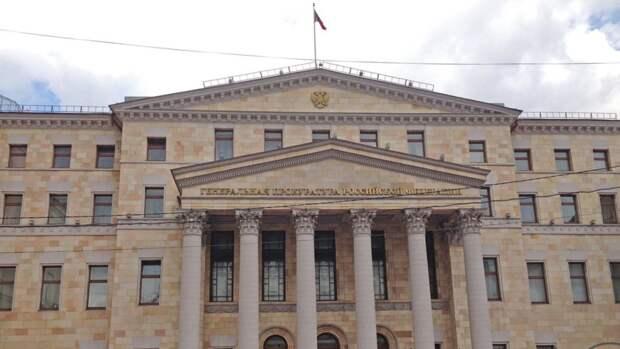 Генпрокуратура расценила деятельность ENEMO как угрозу конституционному строю РФ