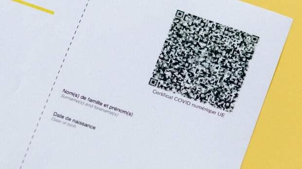 Медика задержали вТаганроге заподделку сертификатов окоронавирусе