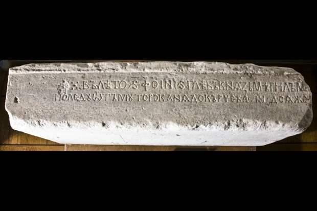 Древнее Тмутараканское княжество- тайна истории или вымысел