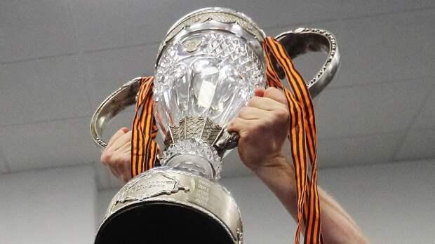 Стали известны итоги жеребьевки 1/4 финала Кубка России
