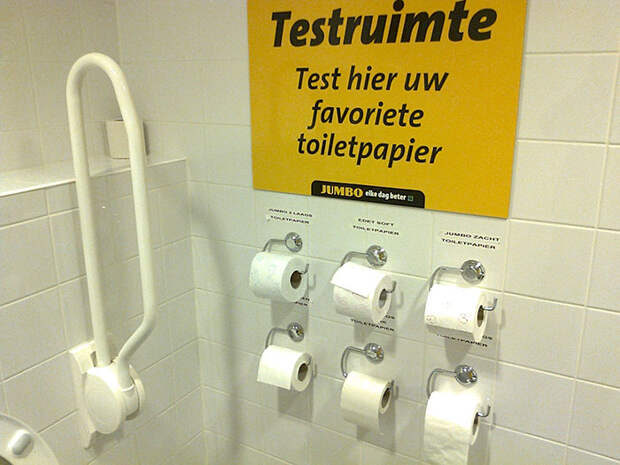 This Toilet At A Dutch Supermarket Lets You Test The Brands Of Toilet Paper They Sell