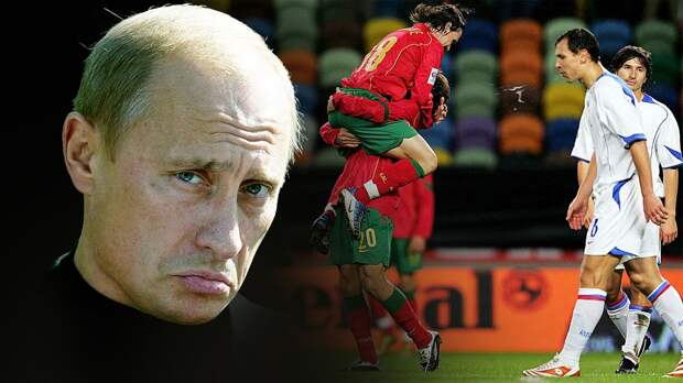 «Пригласил Путин и спросил, что это было». Самое позорное поражение сборной России