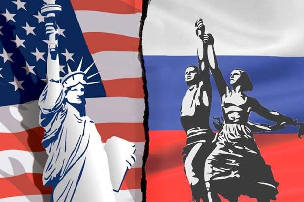 Разрыв дипломатических связей между США и Россией