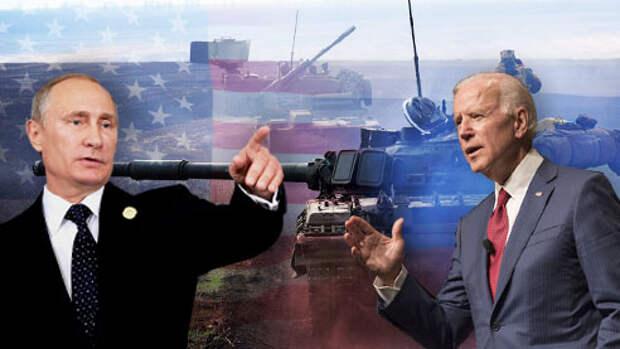 Путин — Байден: горячая линия. Ситуация на Украине и переговоры России и США