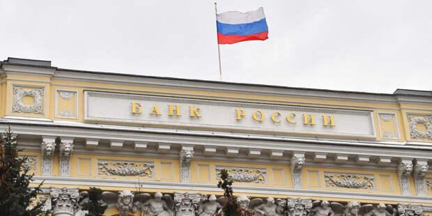 Сколько задолжала Россия