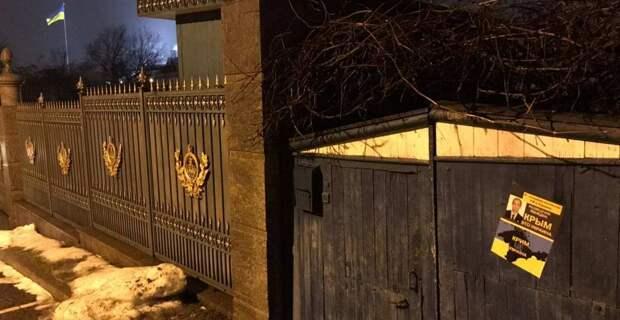 Сексот СБУ отчитался о грязной провокации против российских дипломатов в Киеве