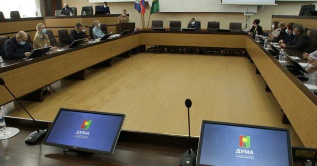 Депутаты Думы Братска рассмотрели изменения в бюджет города на 2021 год