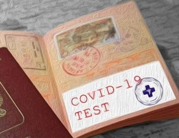 Получил COVID-паспорт и в строй. Какой будет жизнь по лагерным правилам для каждого в России