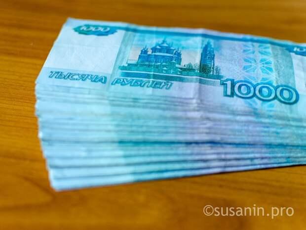 Врач в Ижевске за два дня отдала мошенникам все сбережения и влезла в кредит