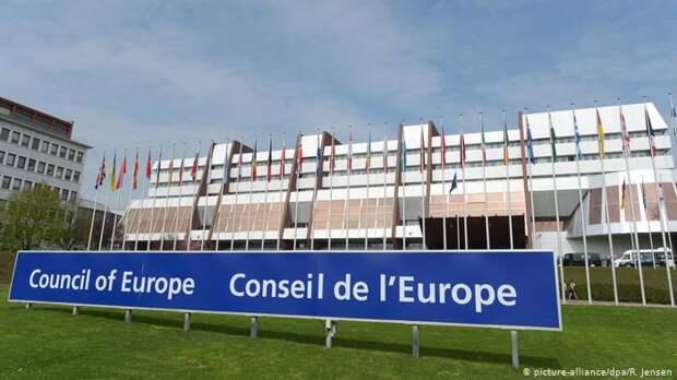 Здание штаб-квартиры Совета Европы в Страсбурге