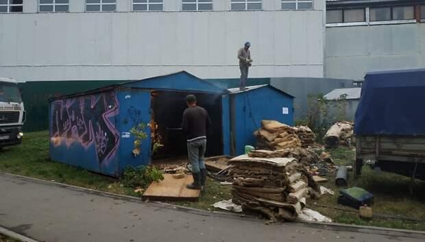 Гаражи снесли на двух улицах в Климовске