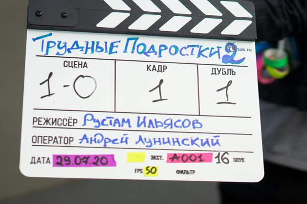 Никита Волков снова связался с «Трудными подростками»