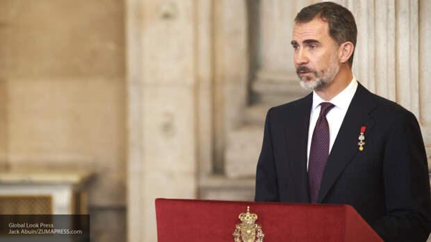 Испанский король выступил за конструктивные отношения с Россией