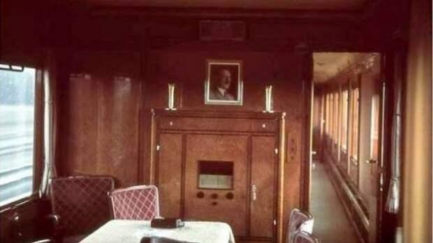 В личный вагон Гитлера Рохус Миш никогда не заходил. /Фото: fbcdn.net.