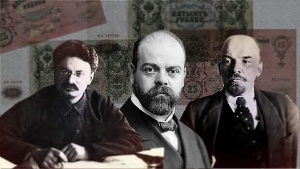 Где Ленин взял деньги на революцию?