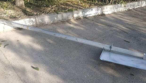 Дорожный знак отремонтировали в деревне Подольска