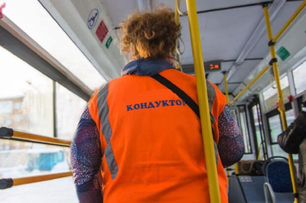 В Краснодаре подростки избили и ограбили кондуктора трамвая
