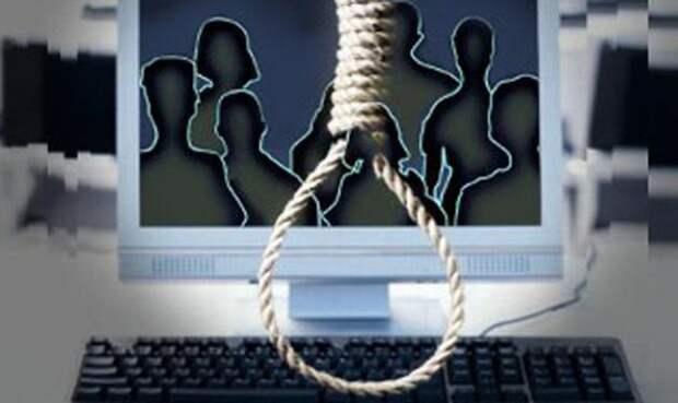 За склонение детей к суициду в интернете, Минюст собирается ввести уголовную ответственность