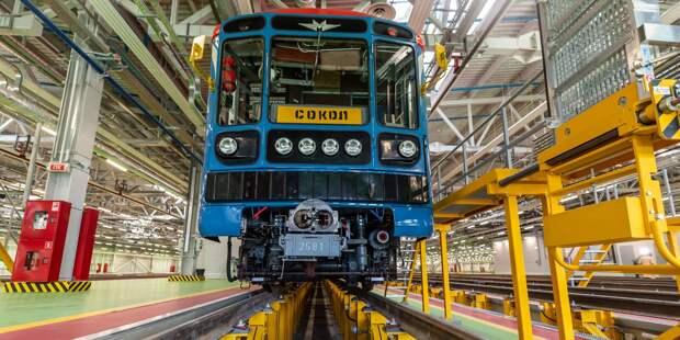 В электродепо «Сокол» установлена новейшая система управления движением поездов