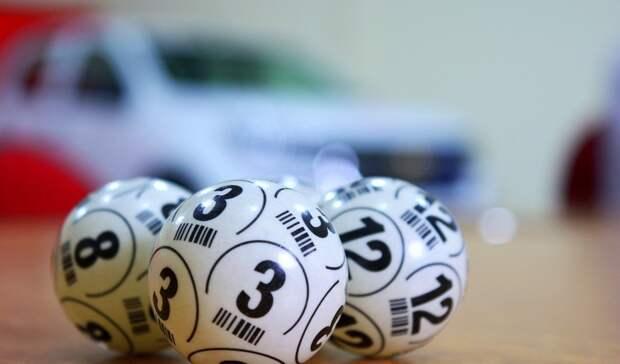 В Башкирии ищут пятерых миллионеров, выигравших в лотерею