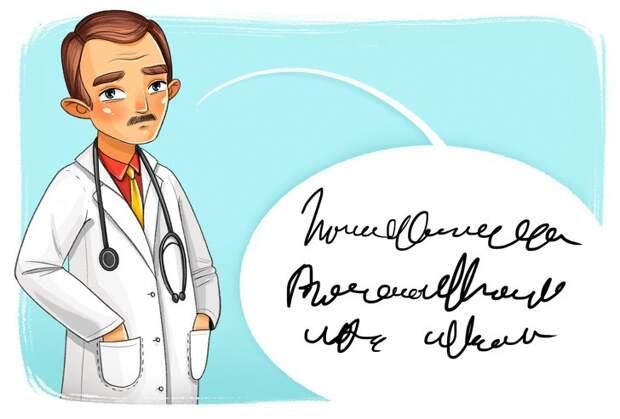 17 типичных фраз людей, которые говорят на языке своих профессий (Кто понял, что врач сказал?)