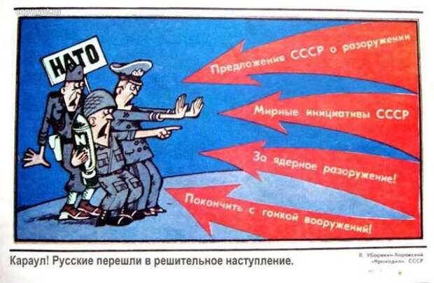 У нас было много твитов про НАТО