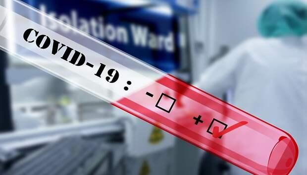 Рост инфицирования Covid‑19 в Подмосковье составляет 12–15%