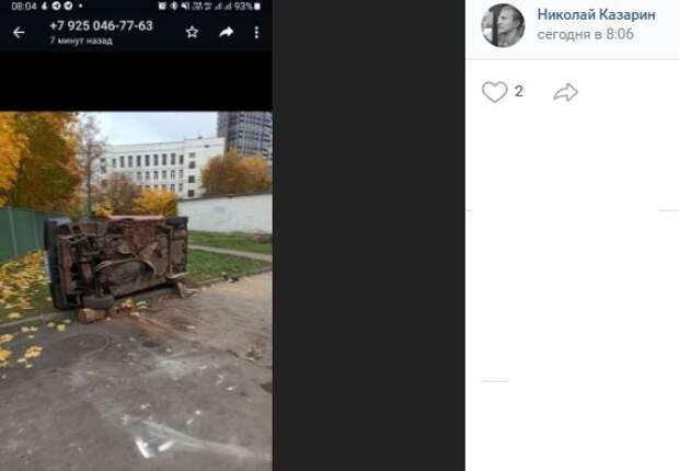 Юные автомеханики не смогли починит ржавое авто на Беломорской