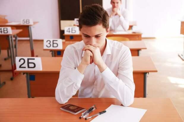 ЕГЭ – 2022: усложнили, чтобы высшее образование стало недоступным?