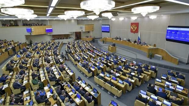 Госдума приняла проект федерального бюджета впервом чтении