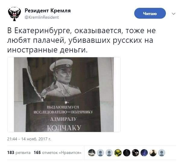 Что стоит за стремлением новоявленных господ дискредитировать большевиков?