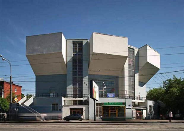 Дом культуры имени Русакова в Москве.