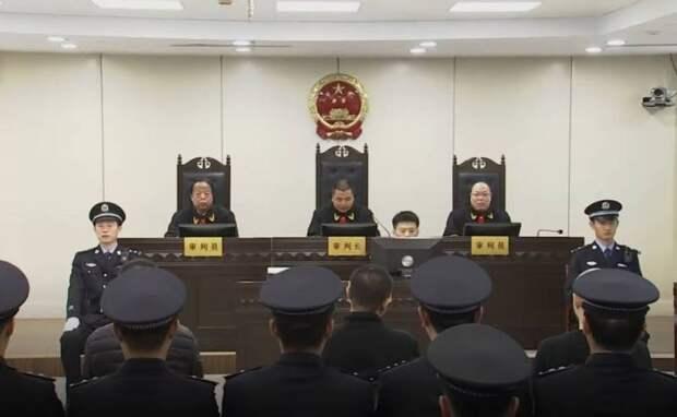 Экс-главе одной из крупнейших оборонных компаний Китая может грозить высшая мера за коррупцию