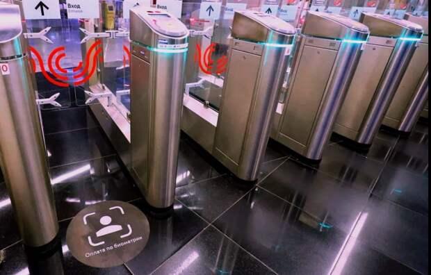 На «Планерной» начали тестировать систему оплаты проезда «лицом»