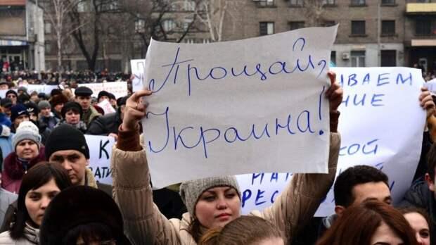 Киев боится признать, что Украина собирается дать независимость Донбассу