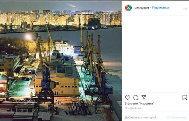 Фото дня: порт пяти морей