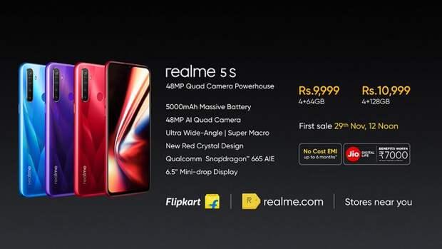 Представлен смартфон Realme 5s с четверной камерой