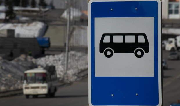 Женщина упала вобморок из-за давки и духоты вавтобусе вЕкатеринбурге