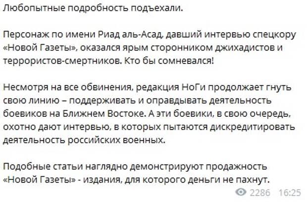 Муратов Доигрался: столичная прокуратура проверит его доходы и связь «Новой газеты» с террористами