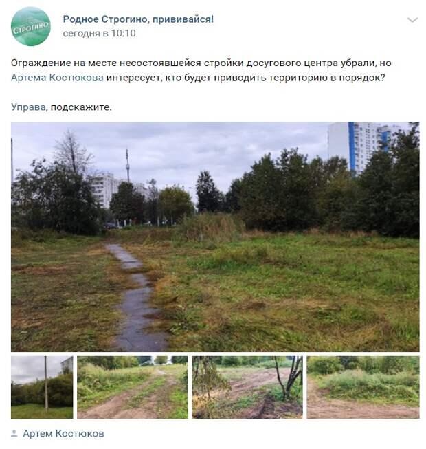 Территорию на улицах Кулакова и Маршала Катукова благоустроят — управа