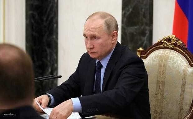 Владимир Путин предложил перенести голосование по поправкам в Конституцию РФ