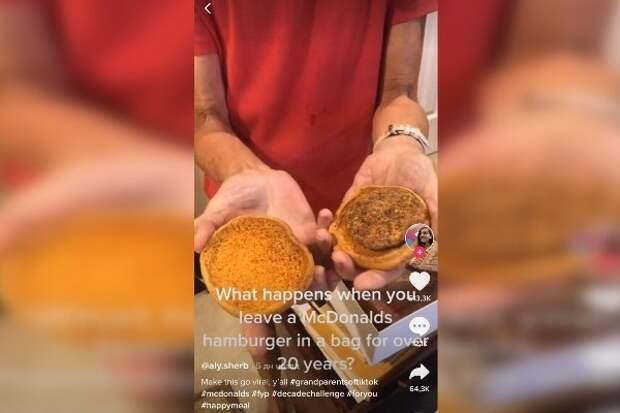 Женщина 24 года хранила в коробке бургер из McDonald's