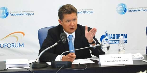 «Газпром» и Украина разобрались с транзитом газа