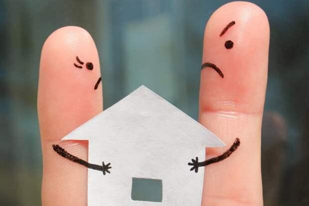 Незначительная доля в недвижимости, как ее принудительно выкупить